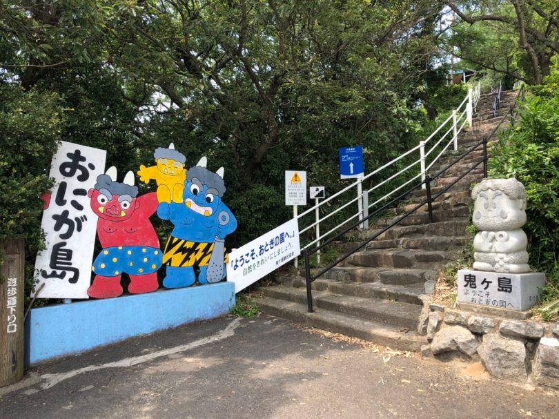 女木島(別名鬼ヶ島)