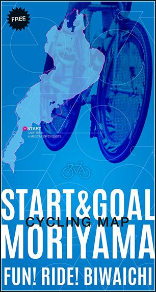 MORIYAMA CYCLING MAP(守山サイクリングマップ)