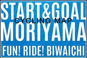 MORIYAMA CYCLING MAP