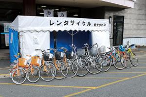 西和賀町_レンタサイクル