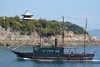 福山市営渡船「平成いろは丸」
