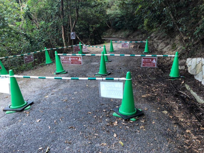自転車禁止1