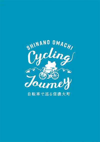 Shinano-Omachi_Cycling Journey 自転車で巡る信濃大町