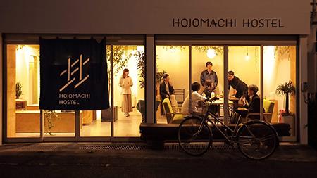 ゲストハウス HOJO MACHI HOSTEL