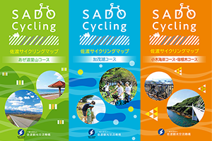 SADO-Cycling-Map