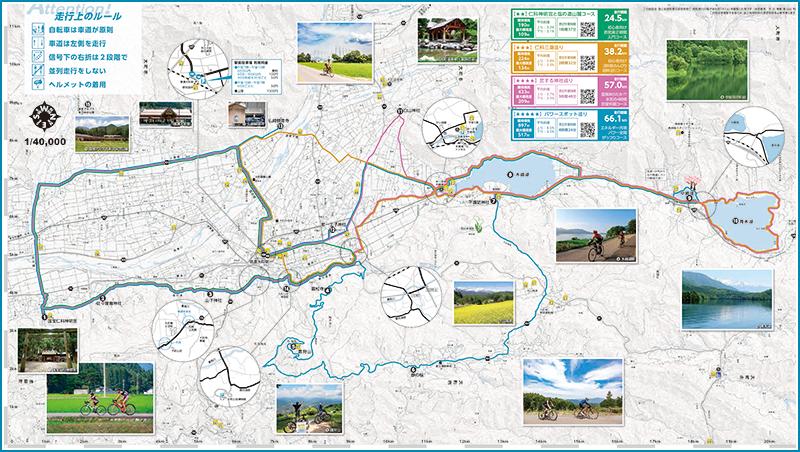 Shinano-Omachi_Cycling-Journey-