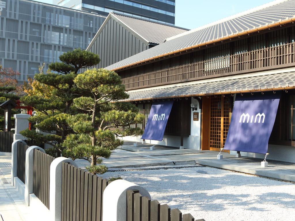 MIZKAN MUSEUM(みつかんみゅーじあむ)