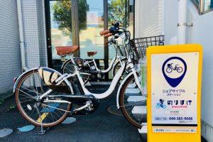 【東京都】稲城市でも運用スタート!シェアサイクル「のりすけ」の使い方|ハローサイクリング