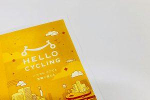 【岩手県】盛岡市でシェアサイクル「Chario」がスタート!|TABIRIN 自転車×旅情報